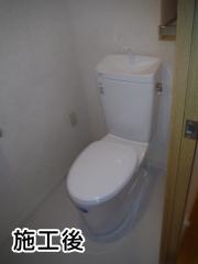 LIXIL トイレ TSET-AZ0-WHI-1-R