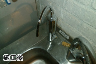 INAX 浄水器 JF-WA505-JW