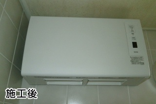 TOTO 浴室換気乾燥暖房器 TYR621