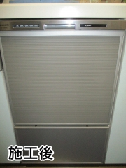 パナソニック 食器洗い乾燥機 NP-45MS8S