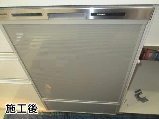 パナソニック 食器洗い乾燥機 NP-45MD8S