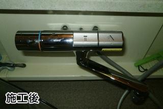 TOTO 浴室水栓 TMN40TJ