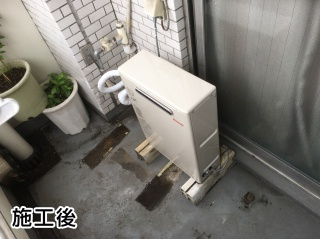 リンナイ ガス給湯器 BSET-R6-001-13A-15A