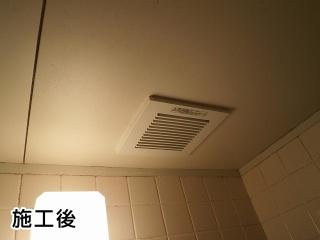 パナソニック 浴室換気扇 FY-17C8