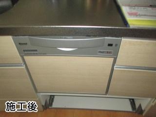 リンナイ 食器洗い乾燥機 RKW-C401C-A-SV