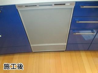 パナソニック 食器洗い乾燥機 NP-45RD7S