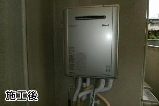 リンナイ ガス給湯器 RUF-E2405AW-A-13A