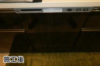 リンナイ 食器洗い乾燥機 RKW-F402CM-SV