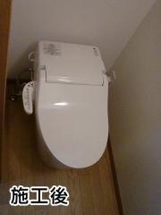トイレ パナソニック CH3010WS