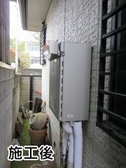 ノーリツ ガス給湯器 BSET-N4-056-13A-20S