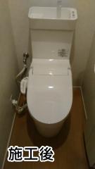 パナソニック トイレ XCH3015WST-KJ