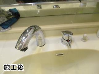 TOTO 洗面水栓 TLNW46R-KJ