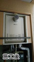 ノーリツ ガス給湯器 GT-2460SAWX-T-1-BL-13A-20A