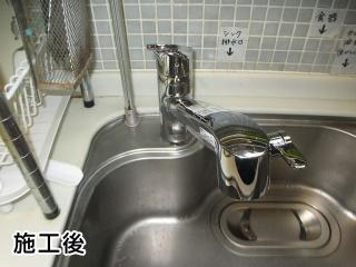 LIXIL キッチン水栓 JF-AB466SYX–JW