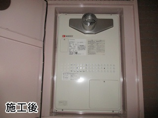 ノーリツ ガス給湯器 GTH-2444AWX6H-T-1-BL-13A-20A