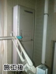 リンナイ ガス給湯器 RUFH-E2405AW2-3-A-13A
