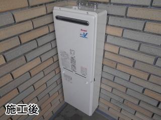リンナイ ガス給湯器 RUJ-V2401W-A-13A