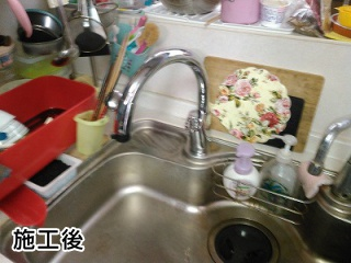 LIXIL キッチン水栓 SF-HM451SYXU