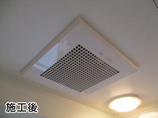 三菱 浴室換気扇 VD-10ZFC10