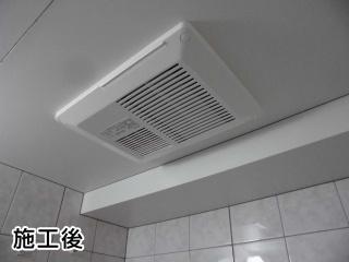 東芝 浴室換気乾燥暖房器 DVB-18S3