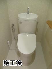 TOTO トイレ CS330B–SH333BA-NW1