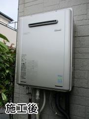 リンナイ ガス給湯器 RUF-E2405AW-A-LPG-230V-KJ