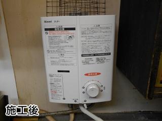 リンナイ 瞬間湯沸器 RUS-V51XT-WH-13A-KJ