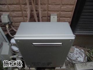 ノーリツ ガス給湯器 GT-C2462ARX-BL-13A-20A