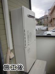 リンナイ ガス給湯器 RUF-A1615SAWB-13A