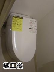 TOTO トイレ TSET-NEA2-WHI-155