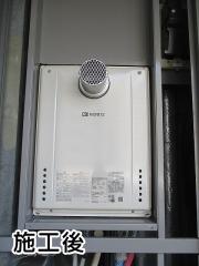 ノーリツ ガス給湯器 BSET-N4-055-T-13A-20A