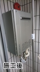 ノーリツ ガス給湯器 GT-C1662SAWX-BL-13A-15A