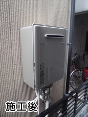 リンナイ ガス給湯器 RUF-E2405AW-A-13A-230V-KJ