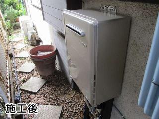 リンナイ ガス給湯器 RUF-E2008SAW-A-LPG-230V-KJ