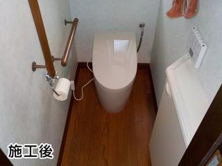 TOTO トイレ CES9788FR-NG2