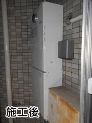 リンナイ ガス給湯器 GTH-C2451AW6H-1-BL-13A-20A
