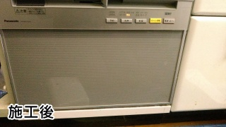 パナソニック ビルトイン食器洗い乾燥機 NP-P60V1PSPS