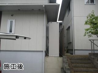 三菱 エコキュート SRT-S464U-IR-FC-H1