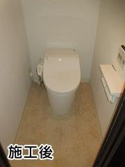 パナソニック  トイレ  XCH3014WS