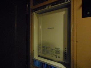 ノーリツ ガス給湯器 GT-2460AWX-H-1-BL-13A-20A
