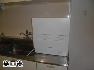 パナソニック 卓上型食器洗い乾燥機 NP-TA3-W-KJ