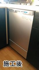 パナソニック 食器洗い乾燥機 NP-45MC6T-KJ