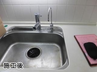 三菱レイヨン 浄水器 A501ZCB-KJ