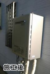 ノーリツ ガス給湯器 BSET-N0-056-13A-20A