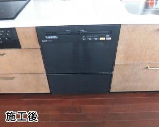 パナソニック  食器洗い乾燥機  NP-P60V1PKPK-KJ