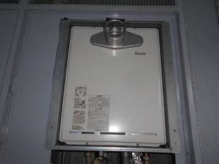 リンナイ  ガス給湯器  RUF-A2005SAT-L(B)-13A