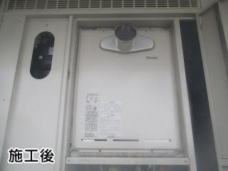 リンナイ ガス給湯器 RUF-A2405SAT-LB-13A-230VC-KJ