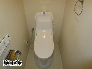 LIXIL トイレ TSET-O3-WHI-1