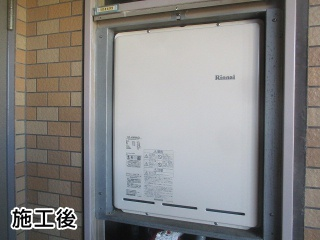 リンナイ ガス給湯器 RUF-A2405AUB-13A-230VC-KJ