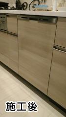 パナソニック  食器洗い乾燥機 NP-45MS8W